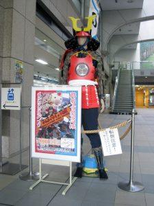 関宿城さくらまつり甲冑